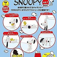 Bz Store 當天出貨 現貨 日本正版 Snoopy 史努比 杯緣子 PUTITTO   七入一組 第一代