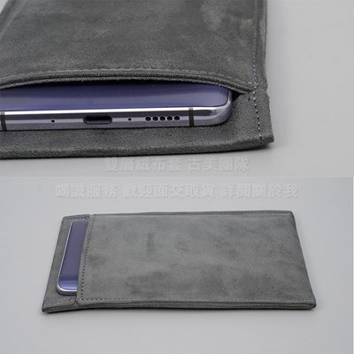 Melkco 2免運雙層絨布套OPPO Fond X2  6.7吋 深灰 絨布袋手機袋手機套保護袋保護套收納袋