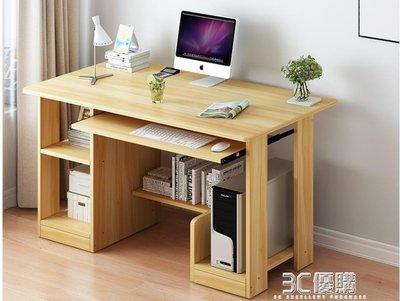 電腦桌簡易桌子電腦桌台式辦公桌家用簡約現代小書桌學生臥室 3C『舒心生活』