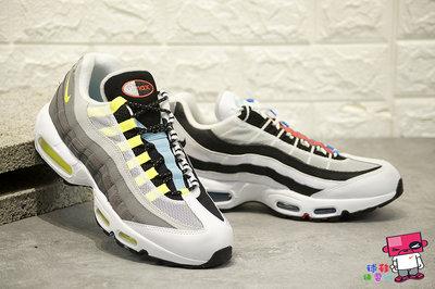 球鞋補習班 NIKE AIR MAX 95 QS GREEDY 2.0 OG 彩虹 鴛鴦 不對稱 CJ0589-001