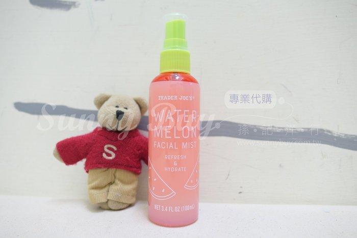 【Sunny Buy】◎現貨◎ 美國 Trader Joe s 香甜西瓜保濕噴霧 100ml 攜帶方便 保濕補水