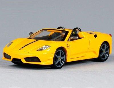法拉利Ferrari F430 Scuderia Spider 16M 黃色 FF1144018 1:32 合金車 預購