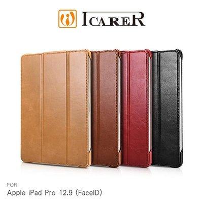 --庫米--ICARER Apple iPad Pro 12.9 FaceID 復古三折可立真皮皮套 休眠喚醒 保護套
