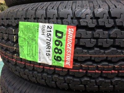 台北永信輪胎~普利司通輪胎 D689 215/70R15 98H 台灣製 四輪含安裝 四輪定位