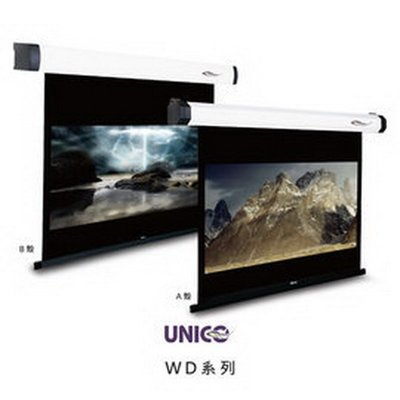 UNICO 攸尼可 BZ-80WD 80吋宙斯系列16:10 豪華型WD辦公室系列 席白電動銀幕(6年保固) 另售90 100