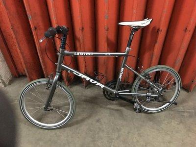 New net java Twenty-inch bicycle price