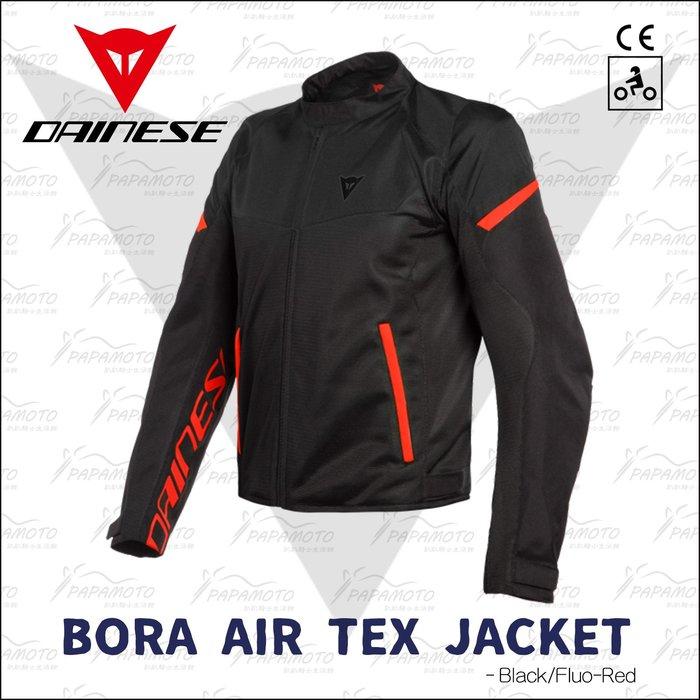【趴趴騎士】Dainese Bora Air Tex 夏季網眼防摔衣-黑紅 (四件式護具 CE 透氣 Pro-Armo