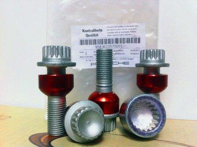 PORSCHE 保時捷 凱宴 Q7 專用 防盜螺絲組 輪轂螺杆 輪胎防盜螺絲19齒鑰匙套筒工具