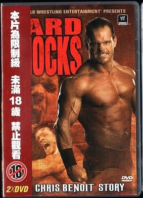 ◎全新雙片DVD超值版-367分鐘!WWE摔角-Chris Benoit Story-克里斯班瓦-個人專輯-雙碟超值版◎