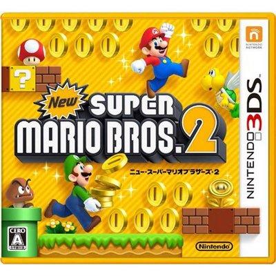 【二手遊戲】任天堂 3DS 新超級瑪利歐兄弟2 日文版 日版 日本機專用【台中恐龍電玩】