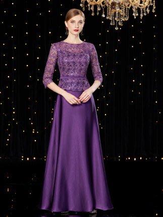 妞妞 婚紗禮服~紫色 7分袖設計婆婆媽媽優雅高贵修身顯瘦長禮服~3件免郵