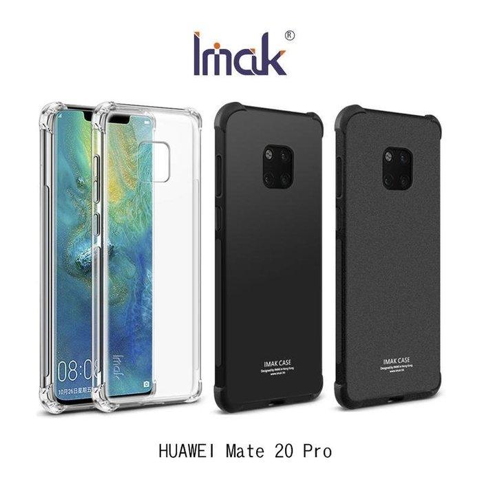 *Phone寶*Imak HUAWEI Mate20/ Mate20 Pro 全包防摔套(氣囊)防摔 四角氣囊防摔抗震