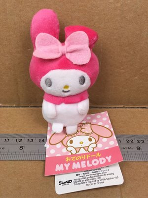 Sanrio My Melody 豆袋 毛公仔 552402