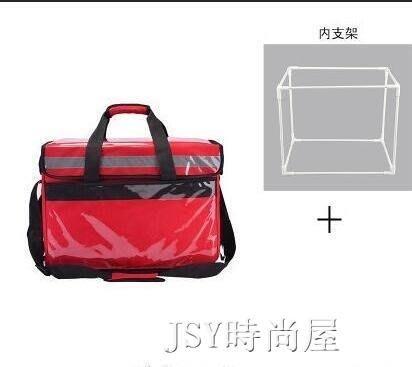 40L 加厚送餐保溫箱外賣保溫包電動車載箱子大號冷藏袋快餐外送防水包   一件免運