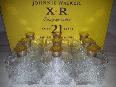 全新 約翰走路 XR 琉璃工房酒瓶 隨身酒瓶