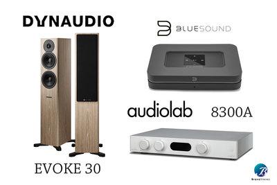 台北 桃園 音響店 推薦 DYNAUDIO EVOKE 30 & BLUE SOUND 兩聲道超值組合
