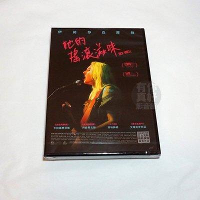 全新歐美影片《她的搖滾滋味》DVD 伊麗莎白摩絲 卡拉迪樂芬妮 丹史蒂文斯 安柏赫德