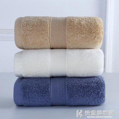 毛巾浴巾加厚純棉成人洗臉柔軟吸水男女家用全棉面巾
