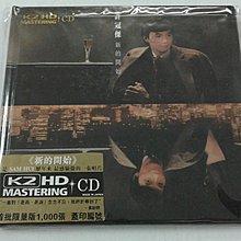許冠傑 新的開始K2HD CD 新的開始 偷心的人 父親的鋼琴 洋紫荊 風中趕路人Made in Japan 首批限量發行1000隻 有獨立編號0571 90%