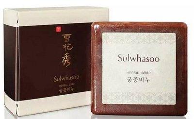 ((180元立即購))☆就是愛美妝☆全新品~韓國 Sulwhasoo 雪花秀 宮中密皂(洗面皂)~70g /  盒裝 台中市