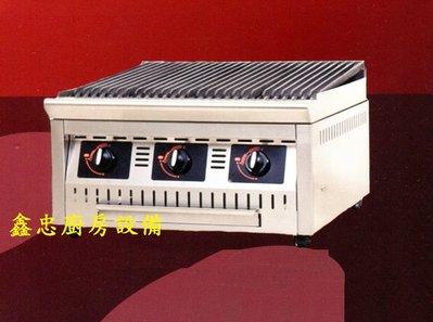 鑫忠廚房設備-餐飲設備:全新桌上型西餐碳烤爐56*60,賣場有工作檯-咖啡機-烤箱-西餐爐