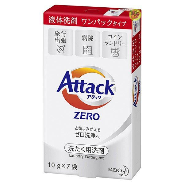 【JPGO】日本製 花王kao Attack Zero 濃縮洗衣精 外出攜帶包裝 10g*7袋入 #422