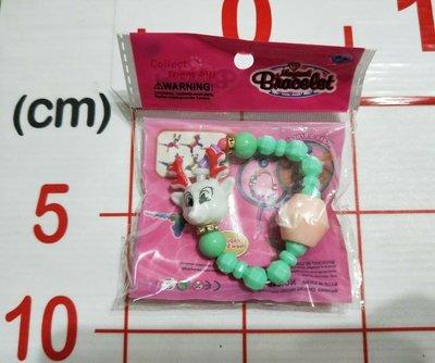 【二手衣櫃】全新 Bracelet 魔法DIY手鏈 神奇魔法百變手鏈 變形寵物玩具 DIY兒童創意手環 1090120