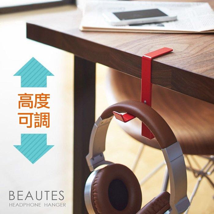 日系鐵藝耳機支架桌面耳麥掛鉤宿舍床頭戴式金屬包包掛架