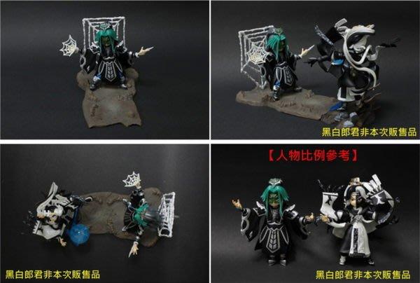 金光決戰魂 DX03-網中人【豪華版+異色版】,金光布袋戲;黑白郎君的宿敵