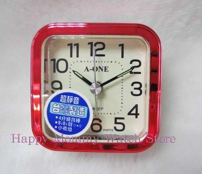 【 幸福媽咪 】 A-ONE 金吉星 台灣製造 夜光面板 靜音 貪睡 BiBi聲 小鬧鐘 TG-0149