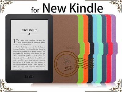 【SHINY萱妮小舖】亞馬遜New Kindle 薄型皮套 電子書