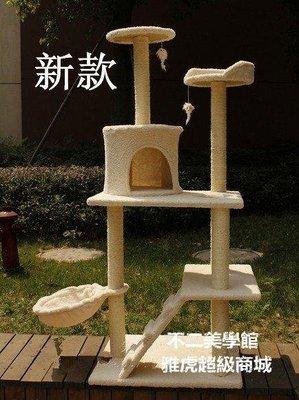 【格倫雅】^貓架 貓窩 貓玩具貓爬架x 貓抓板貓樹劍麻木制寵物38686[g-l-y07