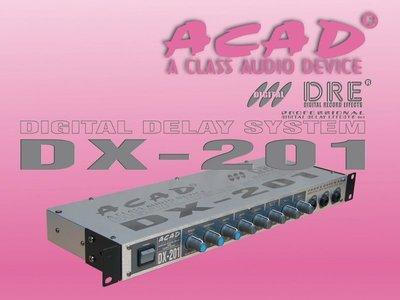 高傳真音響【 DX-201 】數位迴音/混音器│多重動態式 高低音調整功能 ACAD