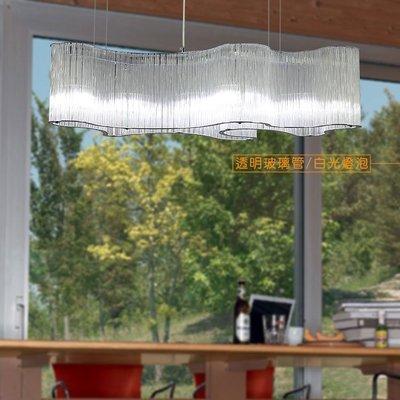 【58街燈飾-台北館】「Glass deformed 玻璃管 變形吊燈」美術燈。複刻版。GH-453