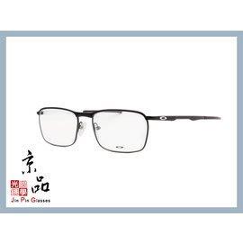 【OAKLEY】CONDUCTOR OX3186 0554 外黑內白 輕量金屬框 光學眼鏡 公司貨 JPG 京品眼鏡
