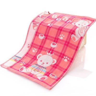 BabyFace【三層紗】2色格紋王子熊三層紗布料擦澡巾紗布巾純棉透氣萬用屁屁巾 餵奶 (25*50CM)