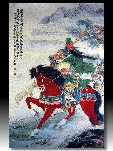 【 金王記拍寶網 】S1378  中國西藏藏密佛像刺繡唐卡 關聖帝君 武關公 刺繡 (大張) 一張 完美罕見~