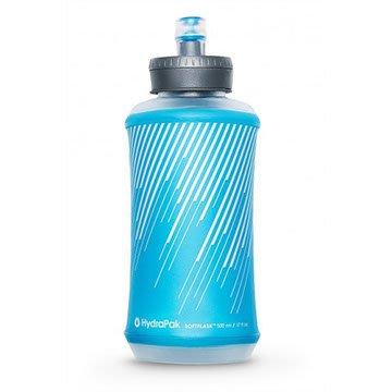 HydraPak SOFTFLASK手持擠壓軟式速補袋/軟水瓶 500ML.快速和最方便的營養補充,贈送一包GU能量膠