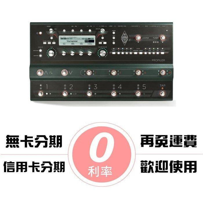 ☆唐尼樂器︵☆可分期 免運 Kemper Profiler Stage 高階 音箱模擬 地板型 電吉他 綜合效果器