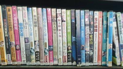 席滿客書坊二手拍賣正版DVD-電影【美人情園】-凱特溫絲蕾 馬提亞斯修奈爾 史丹利圖奇 艾倫瑞克曼