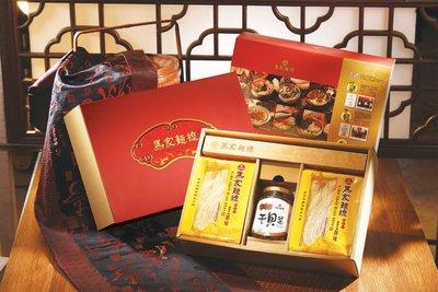 金門第一品牌 百年老店 『馬家麵線』官方網路商店 團購美食 - 頂級干貝醬麵線禮盒