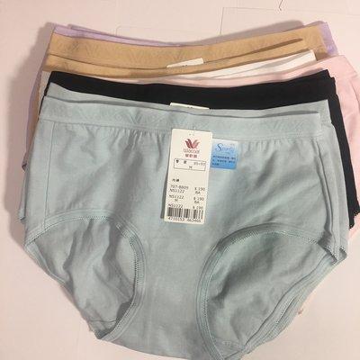 【華歌爾】新伴蒂內褲 中腰一般裾三角款 NS1122
