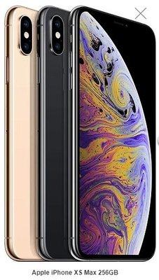 永興蘋果專賣店Apple iPhone XS Max 512GB