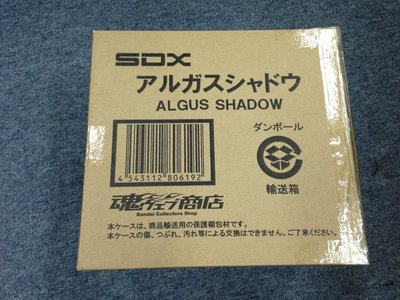 BANDAI 魂SHOP限定 SDX ARGUS SHADOW 騎士團之影