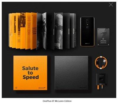 萬裡通電訊設備專賣店 OnePlus 6T McLaren Edition