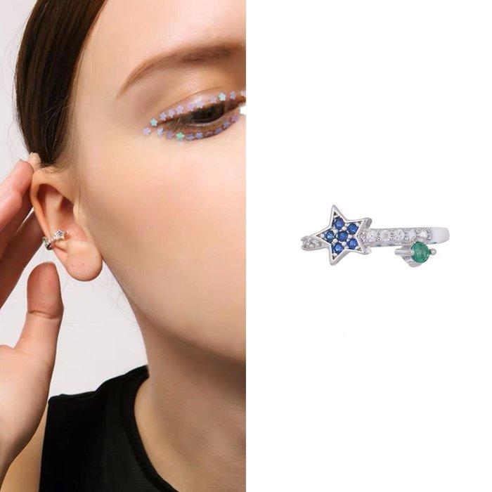 💎1805、夢幻星辰系列 空靈雅緻藍星玲瓏耳骨夾💎  精品 耳環 輕奢飾品 正韓飾品 925純銀針