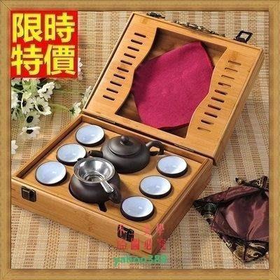 美學8茶具組 包含茶壺茶杯茶海茶盤-戶外便攜旅行泡茶品茗茶具套組388❖03183