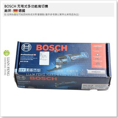 【工具屋】*含稅* BOSCH 充電式多功能魔切機 GOP 12V-28 無刷 EC 博世 單主機附配件 磨切機