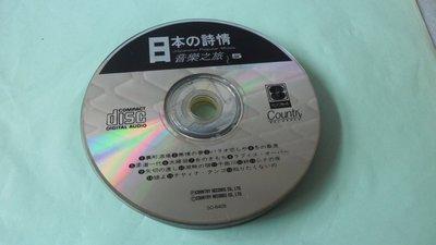 紫色小館9-5-------日本的詩情5