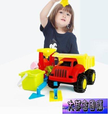 兒童沙灘玩具車套裝沙漏男孩寶寶大號挖沙...
